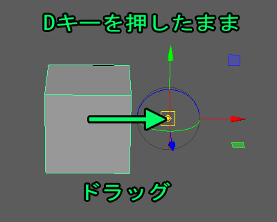 MayaBasicCompoEdit023.jpg