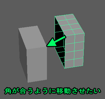MayaBasicCompoEdit024.jpg