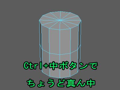 MayaBasicCompoEdit034.jpg