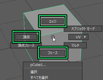 MayaBasicComponent001.jpg