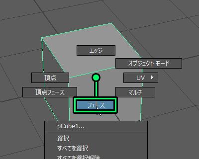 MayaBasicComponent002.jpg