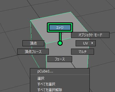 MayaBasicComponent003.jpg