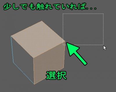 MayaBasicComponent005.jpg
