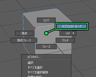 MayaBasicComponent006.jpg