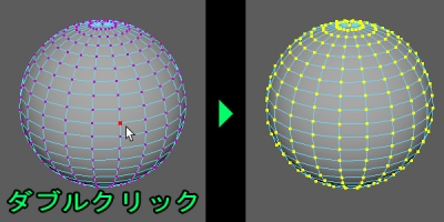 MayaBasicComponent008.jpg