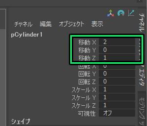 MayaBasicSnap004.jpg