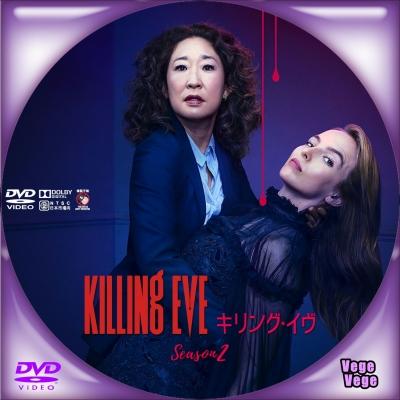 キリング・イヴ/Killing Eve シーズン2