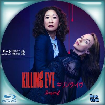 キリング・イヴ/Killing Eve シーズン2 B
