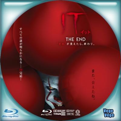 """IT/イット THE END """"それ""""が見えたら、終わり。 B1"""