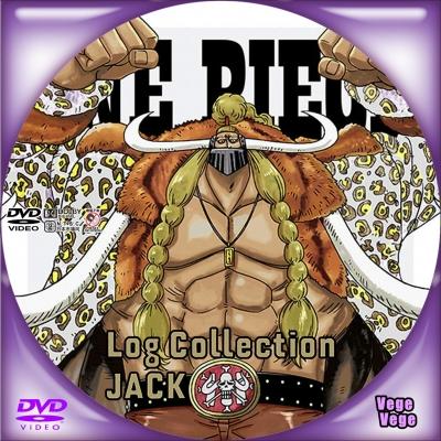 ONE PIECE ログコレクション JACK