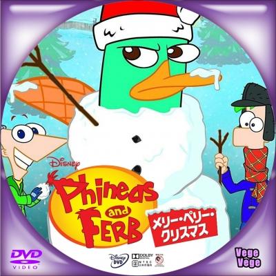 フィニアスとファーブ/メリー・ペリー・クリスマス
