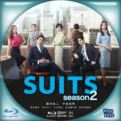 SUITS/スーツ Season2 B1
