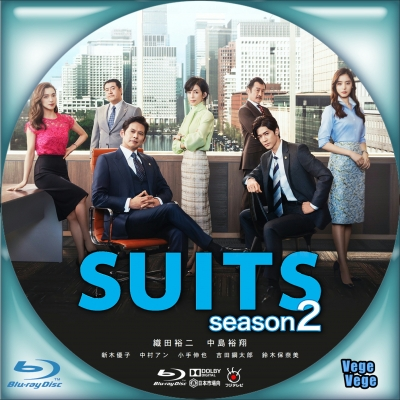 SUITS/スーツ Season2 B2