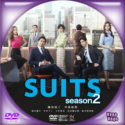 SUITS/スーツ Season2 D1
