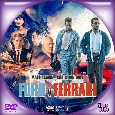フォードvsフェラーリ D3