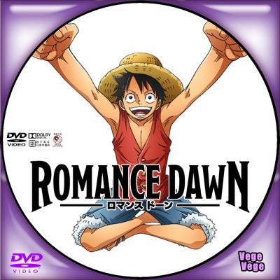 ROMANCE DAWN 1