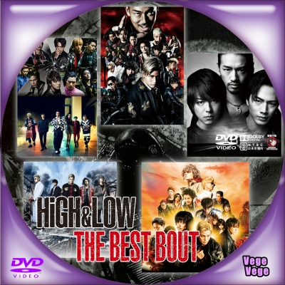 HiGHLOW THE BEST BOUT