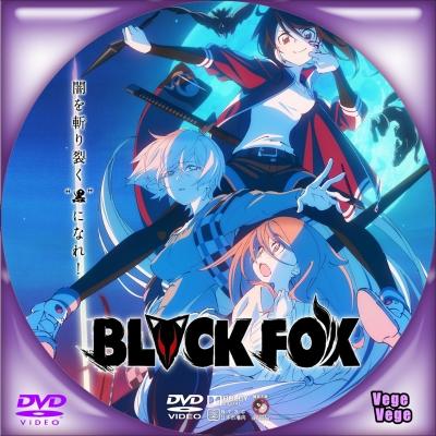 BLACKFOX.jpg