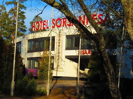 ソルサンペサホテル