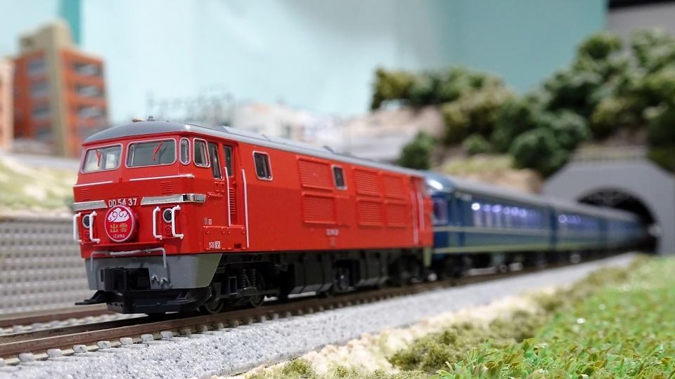 DD54牽引 20系寝台特急「出雲」