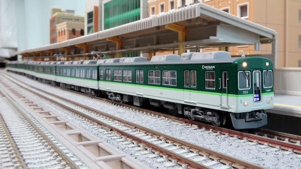 京阪1000系 新塗装