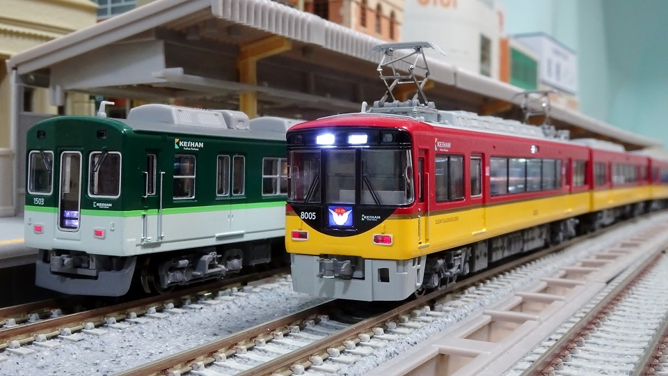 京阪8000系 1000系