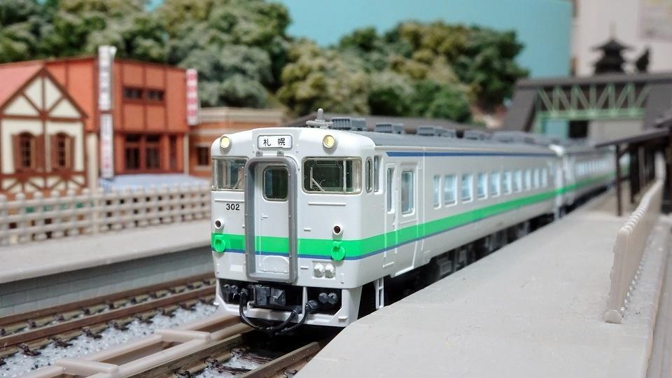 キハ40系 JR北海道色