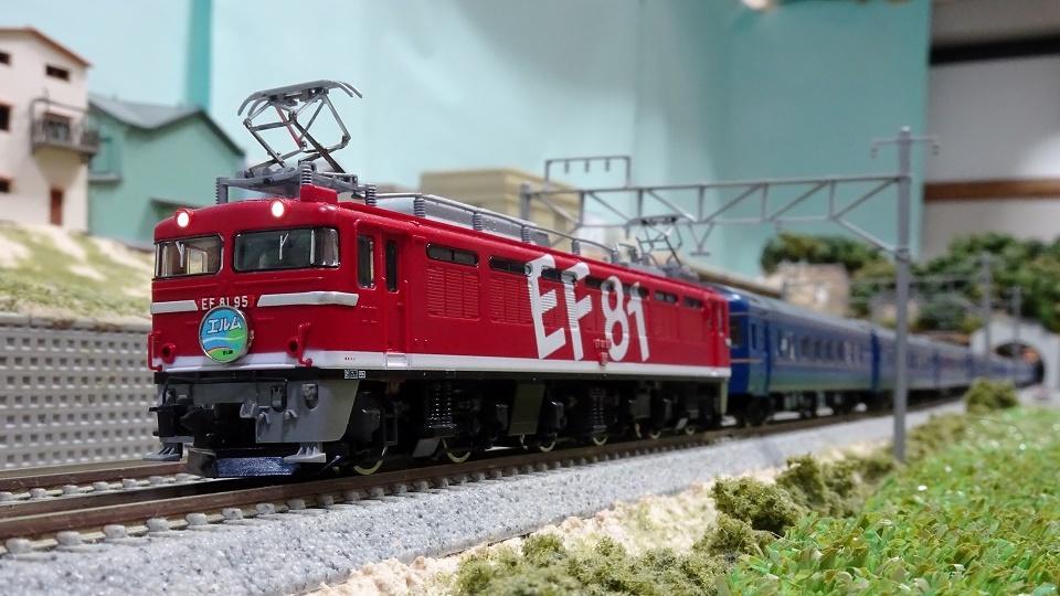 EF81-95 レインボー エルム