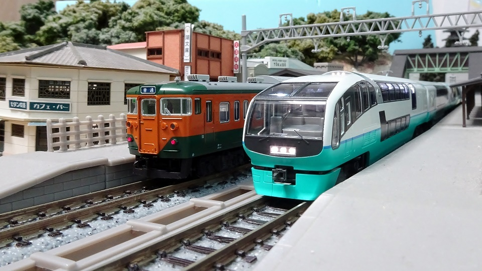 251系 SVO