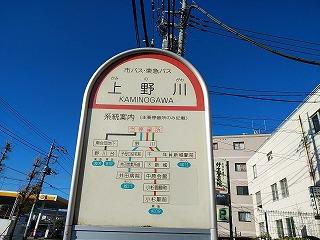 uenogawabasu3.jpg