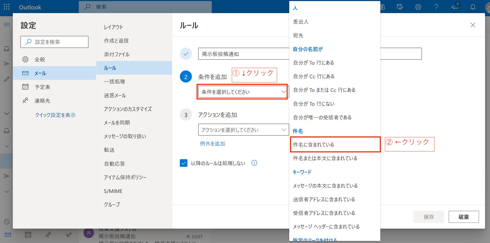 09_条件を追加