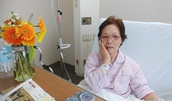 8月 入院 術後