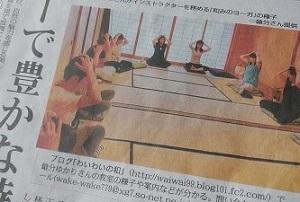 12月 新聞写真
