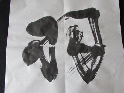クジャク筆3