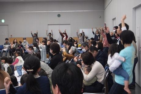 ファミリーコンサート5