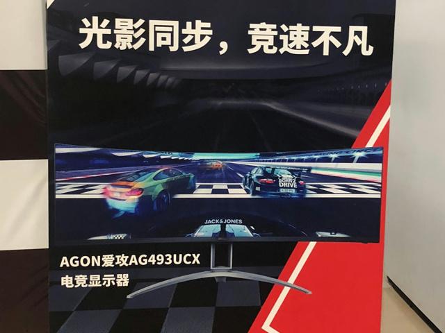 AG493UCX_02.jpg