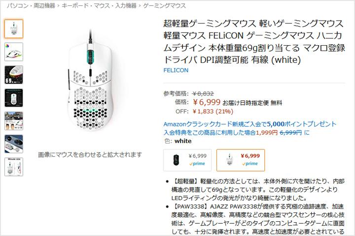 AJAZZ_AJ390_in_Japan_01.jpg
