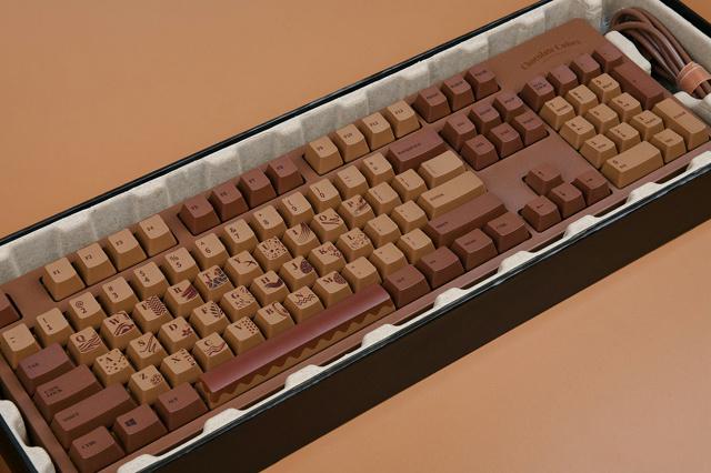 AJAZZ_Chocolate_Cubes_03.jpg