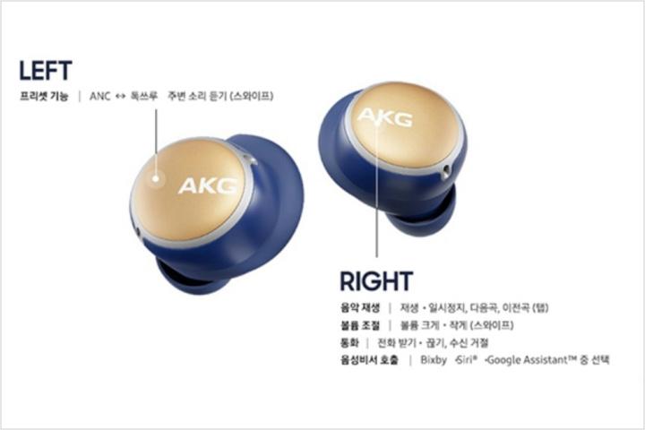 AKG_N400_04.jpg
