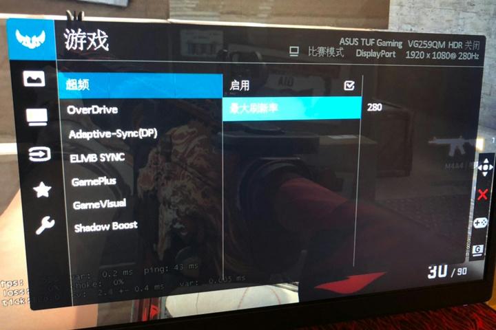 ASUS_TUF_Gaming_VG259QM_13.jpg