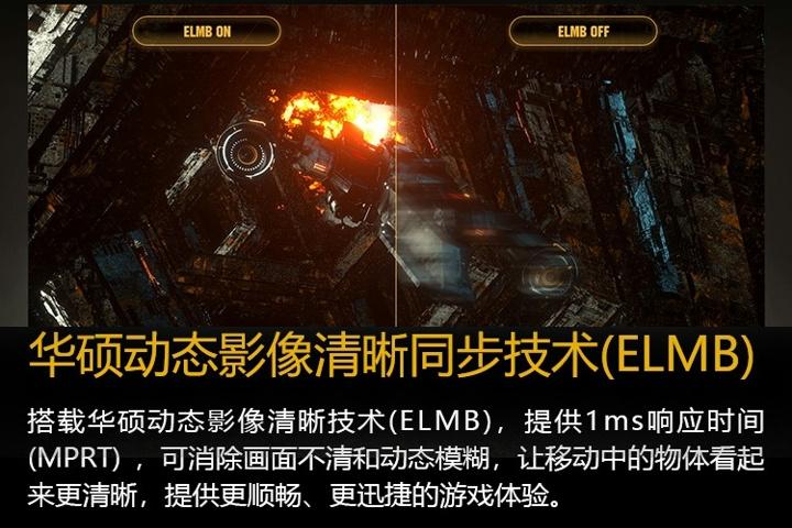 ASUS_TUF_Gaming_VG279QM_04.jpg