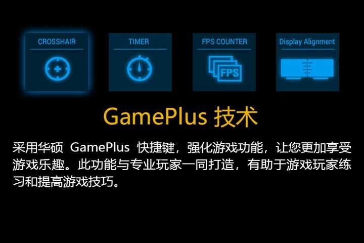 ASUS_TUF_Gaming_VG279QM_07.jpg