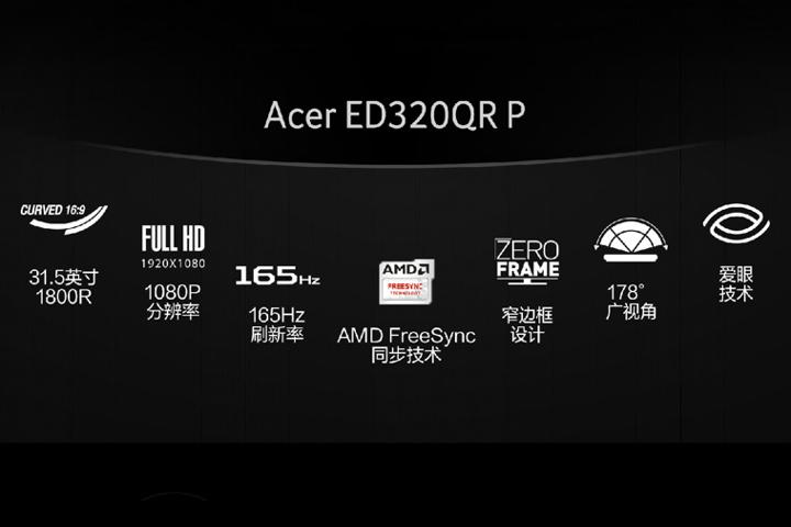 Acer_ED320QR_Pbiipx_06.jpg
