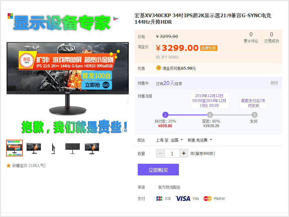 Acer_XV340CKP_01.jpg