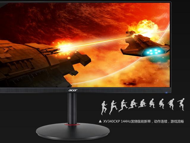 Acer_XV340CKP_05.jpg