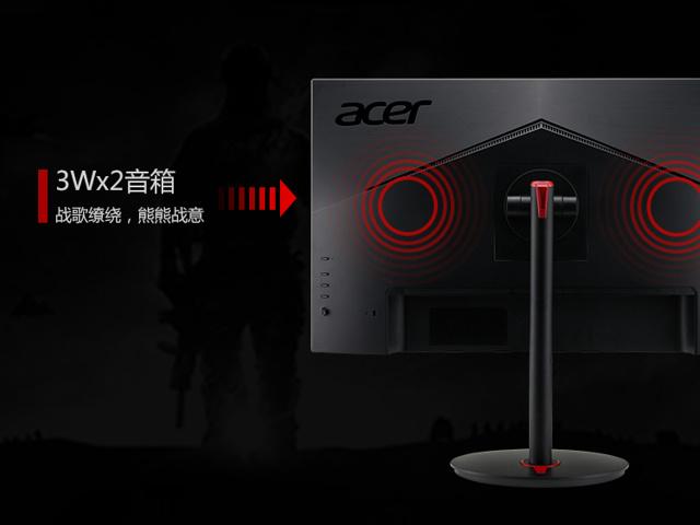 Acer_XV340CKP_07.jpg