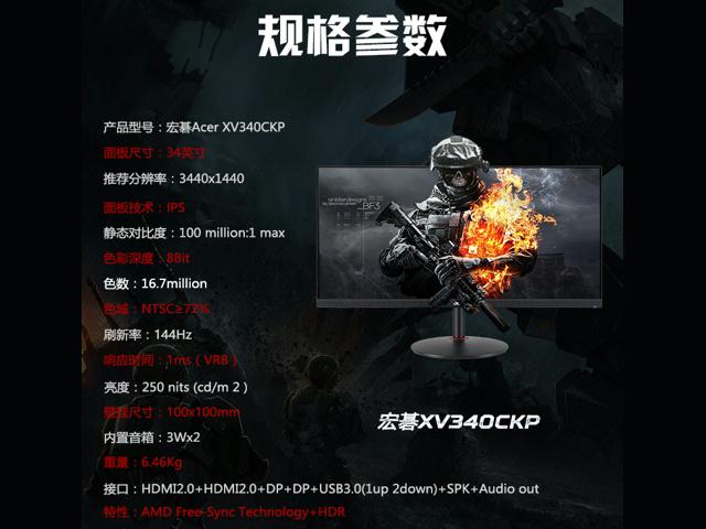 Acer_XV340CKP_10.jpg