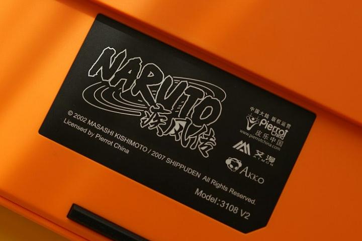 Akko_3108V2_Naruto_17.jpg