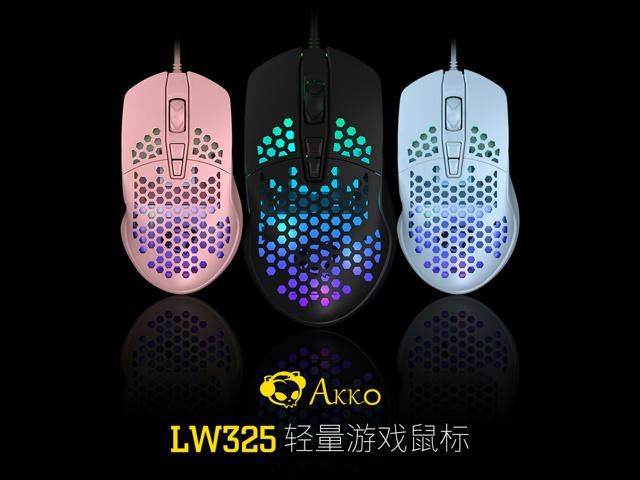 Akko_LW325_01.jpg
