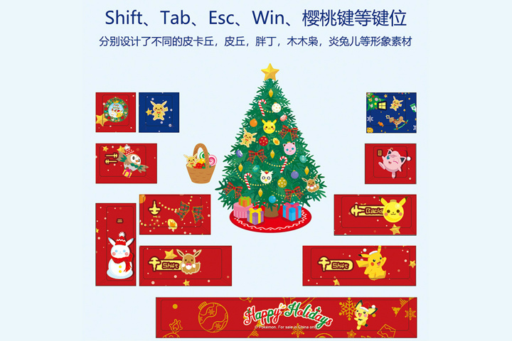 CHERRY_Christmas_Keyboard_03.jpg